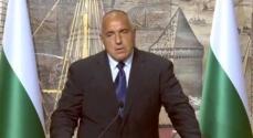 Embedded thumbnail for Borisov-Yıldırım Ortak Basın Toplantısı
