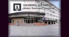 Embedded thumbnail for Шуменски университет - Кандидатстудентска кампания 2015